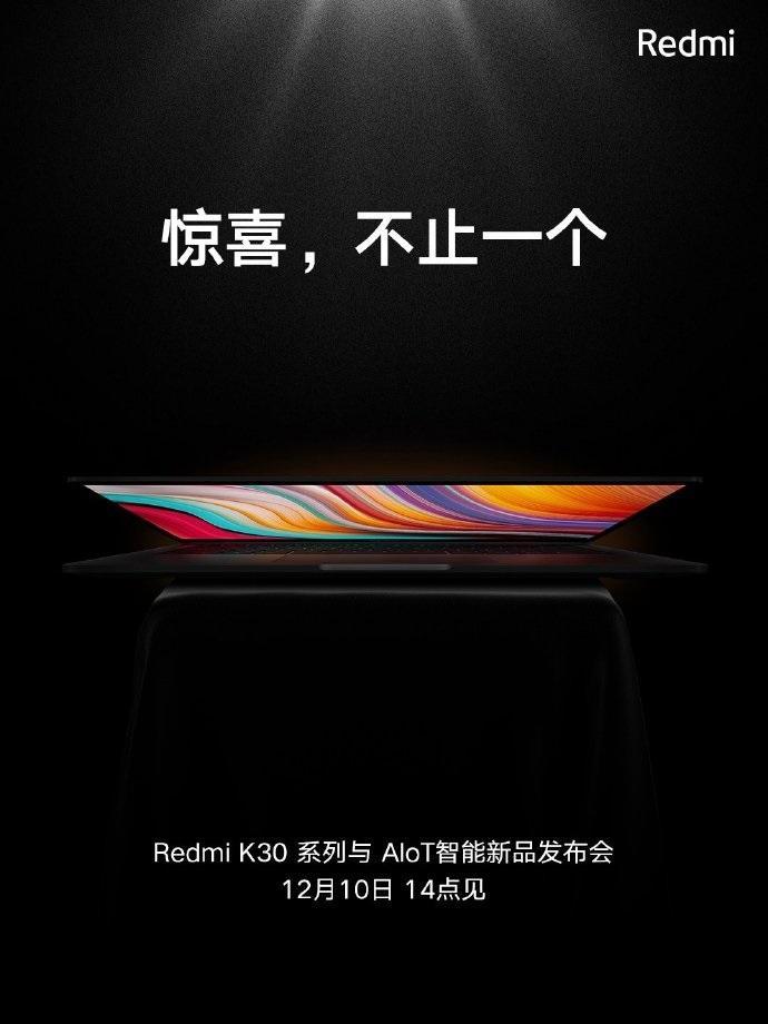 Imagen oficial RedmiBook 13
