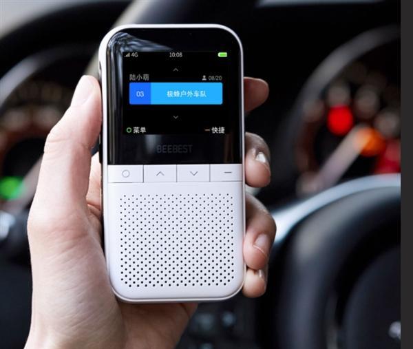 Utiliser le talkie-walkie intelligent Xiaomi Gigabee