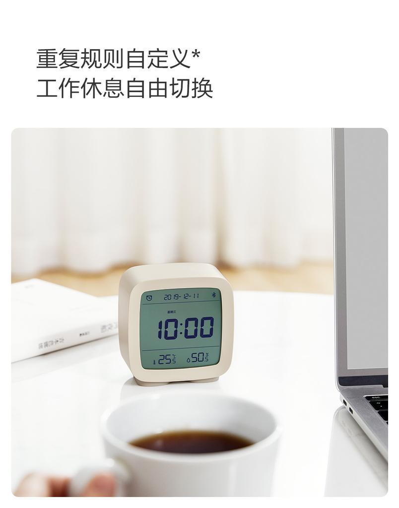 despertador inteligente Xiaomi