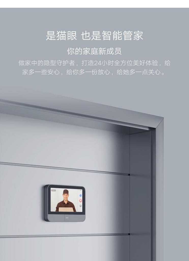 mirilla inteligente Xiaomi DUN M100X