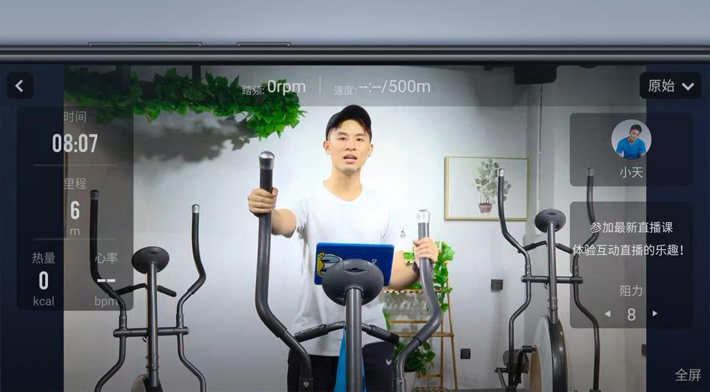 Usuario utlizando la nueva Bicicleta elíptica de Xiaomi