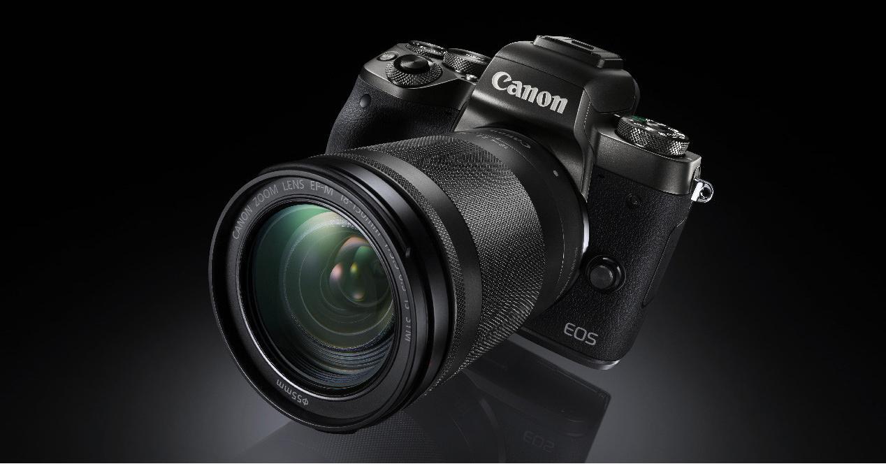 Cámara réflex Canon Eosm5