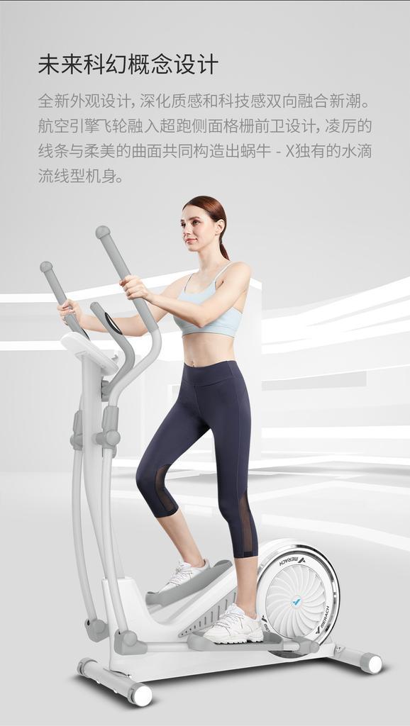 Bicicleta elíptica de xiaomi