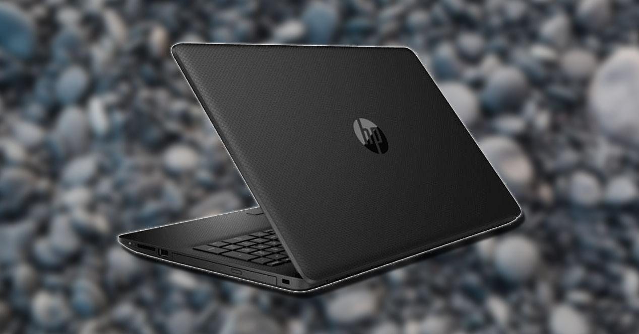 Portátil HP 255 G7 con fondo