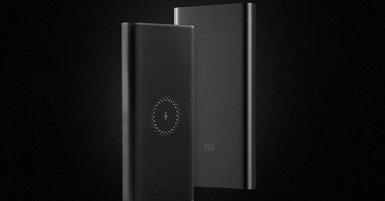 Gadgets Xiaomi