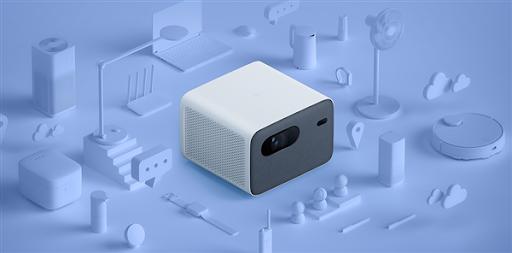 proyector de Xiaomi