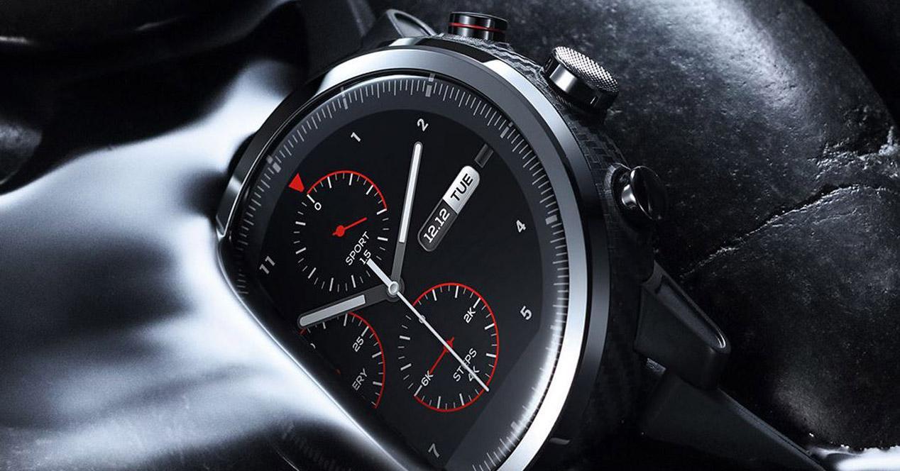 Smartwatch Amazfit Stratos con fondo