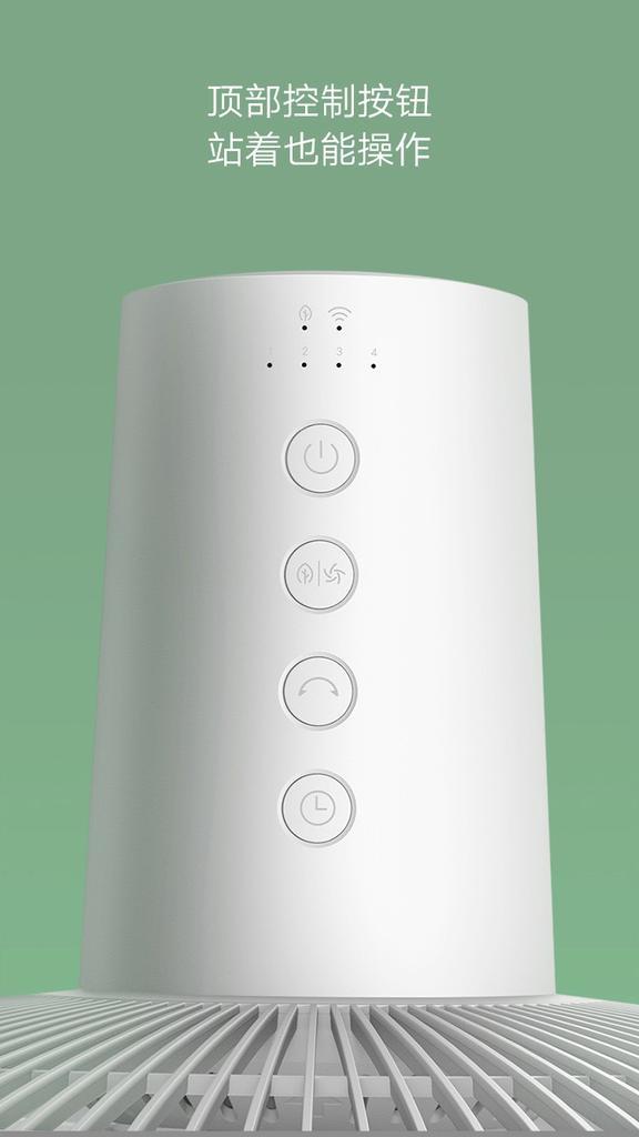 Ajustes del ventilador Ventilador Mijia DC 2