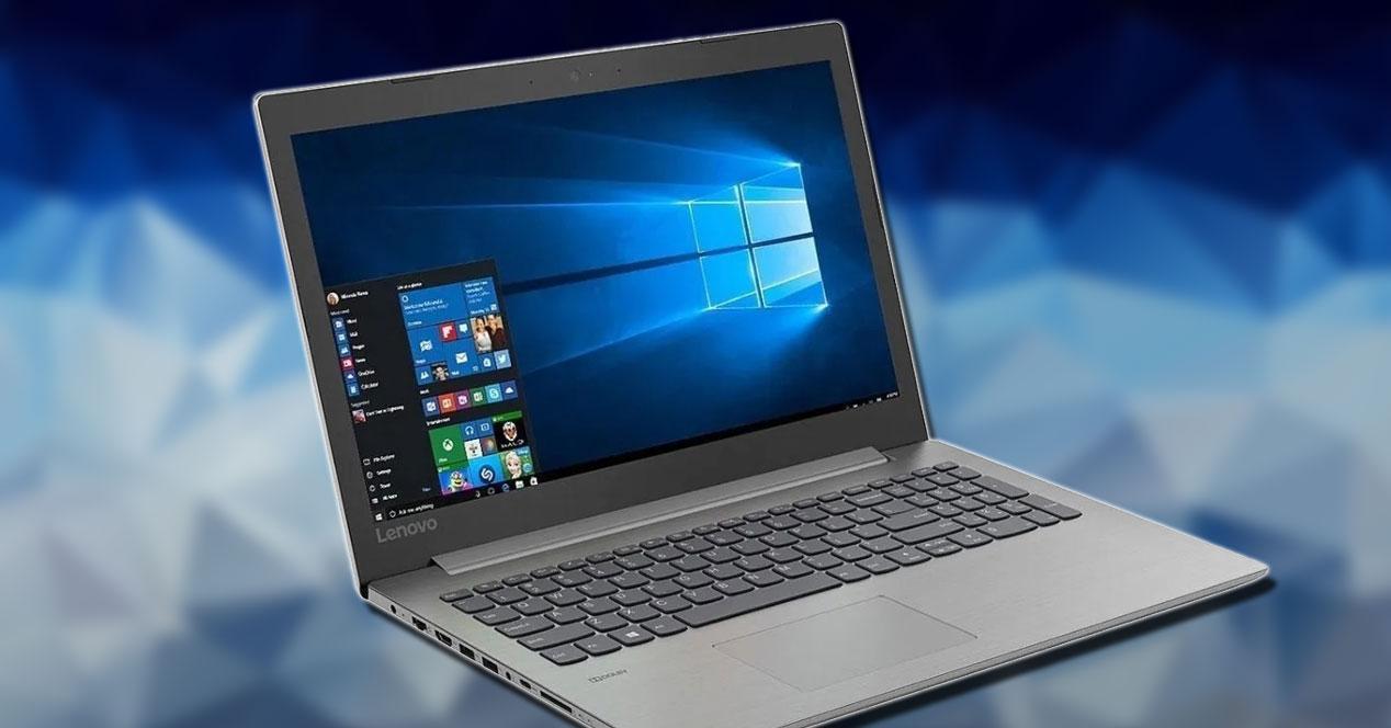 Portátil Lenovo IdeaPad 330-15IKBR con fondo
