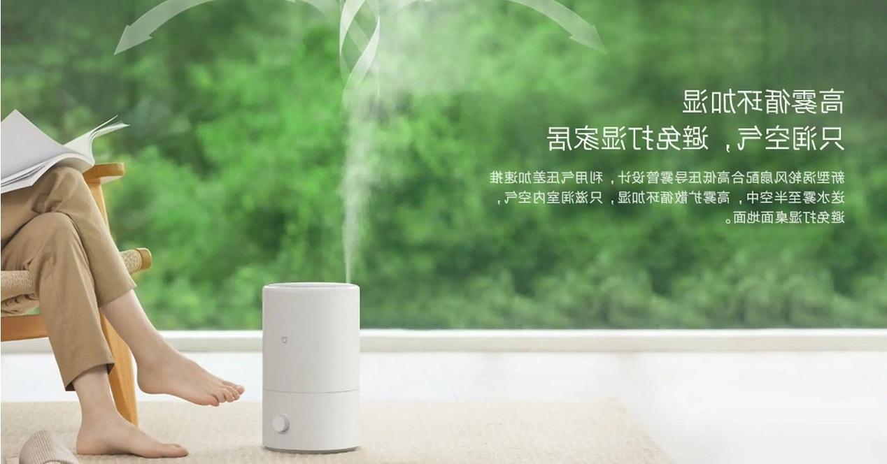 Humidificador Xiaomi