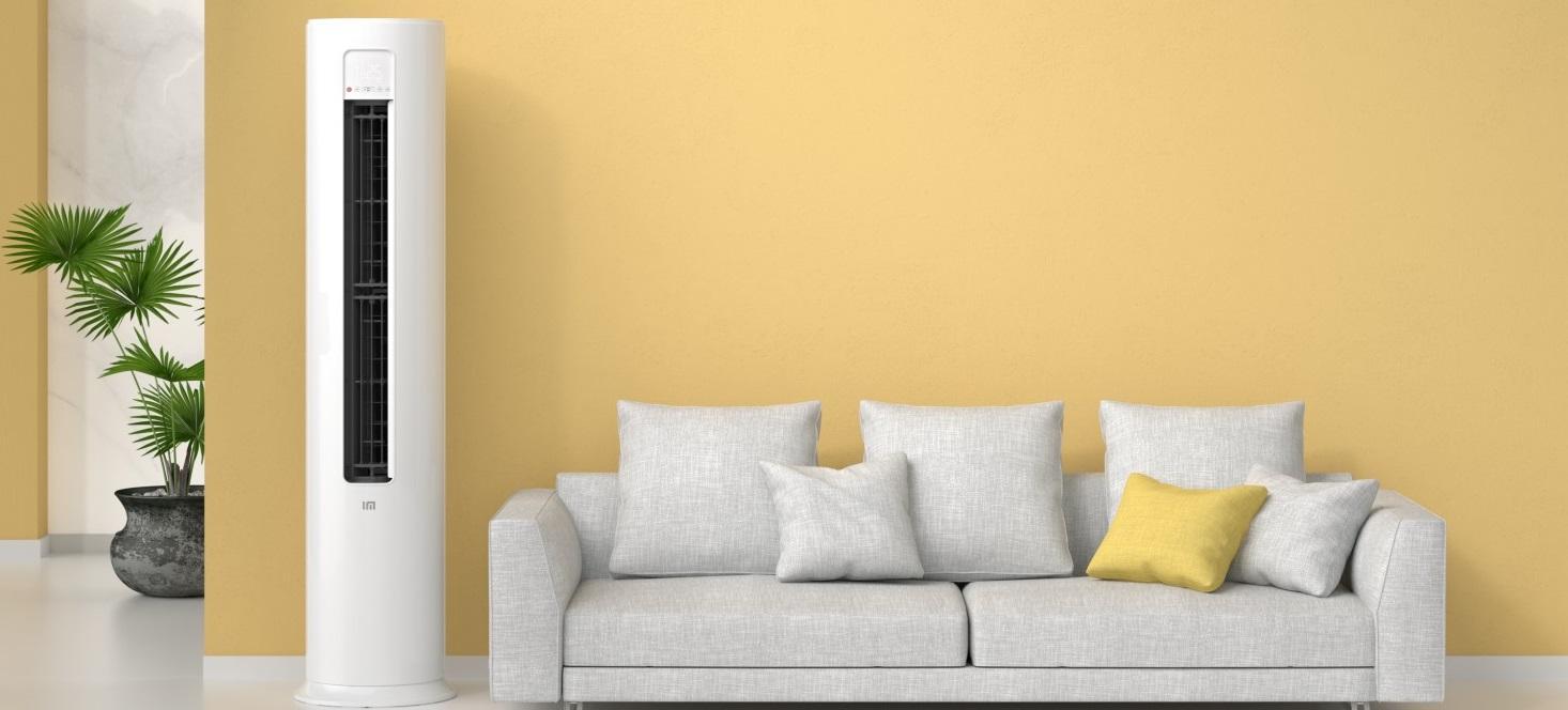 Torre de aire Xiaomi