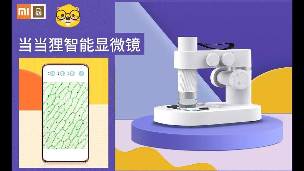 Bajo el nombre de Dangdang Smart Microscope, estamos ante un micrófono que presume de una serie de funcionalidades que marcan la diferencia. Para empezar, este útil dispositivo cuenta con una relación de aumento de entre 1 y 400 veces. Además, cuentas con un mando integrado en la estructura para que puedas regular el zoom en función de tus necesidades. Por otro lado, cuenta con siete líquidos de color diferentes para que puedas ver cualquier objeto o ser microscópico de forma más cómoda. Y no nos podemos olvidar de otro elemento que nos ha resultado muy curioso a la par que útil: las luces LED que integra para que puedas usar tu microscopio Xiaomi en entornos de poca luz sin mayores problemas. Y no nos podemos olvidar de la autonomía de este dispositivo ya que el Dangdang Smart Microscope presume de 2,700 mAh de capacidad para poder ofrecer hasta 10 horas de autonomía. ¿Te has quedado sin batería? Pues que sepas que cuenta con un puerto USB Tipo C para que en tan solo 2 horas vuelvas a tener este microscopio Xiaomi totalmente operativo. Pero lo más interesante de este curioso microscopio Dangdang Smart Microscope lo vemos en el hecho de que cuenta con una aplicación dedicada. A través de ella podrás ver todo lo que esté enfocando este microscopio desde la comodidad de la pantalla de tu teléfono móvil. Además, podrás guardar registros de tus investigaciones para que no pierdas detalle alguno de todo lo que estás observando. Sin duda, estamos ante uno de los mejores gadgets para estudiar que puedes comprar a tus hijos. Y teniendo en cuenta que el precio oficial de este microscopio es de tan solo 199 yuanes, unos 26 euros al cambio, estamos ante un chollo de altura. Lo único malo es que, de momento, este interesante microscopio solo está disponible en China. Pero siempre puedes buscar un distribuidor oficial que realice envíos a España para comprar este Dangdang Smart Microscope.