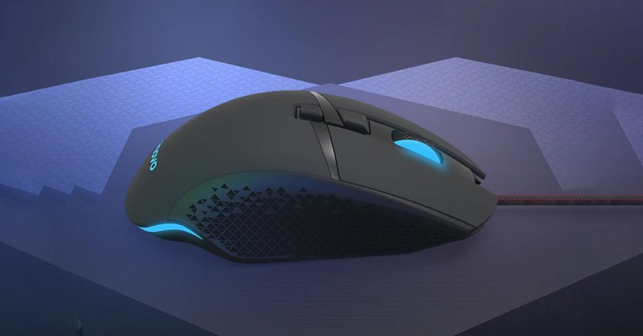ratón gaming lenovo M106