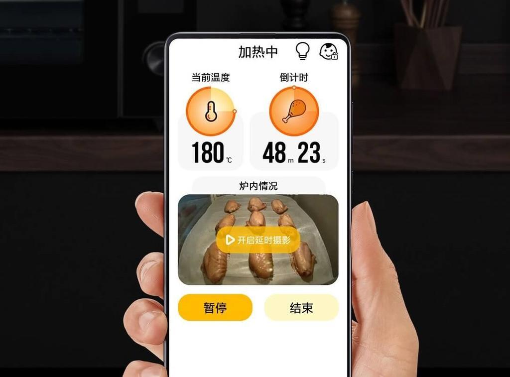 aplicación horno Xiaomi