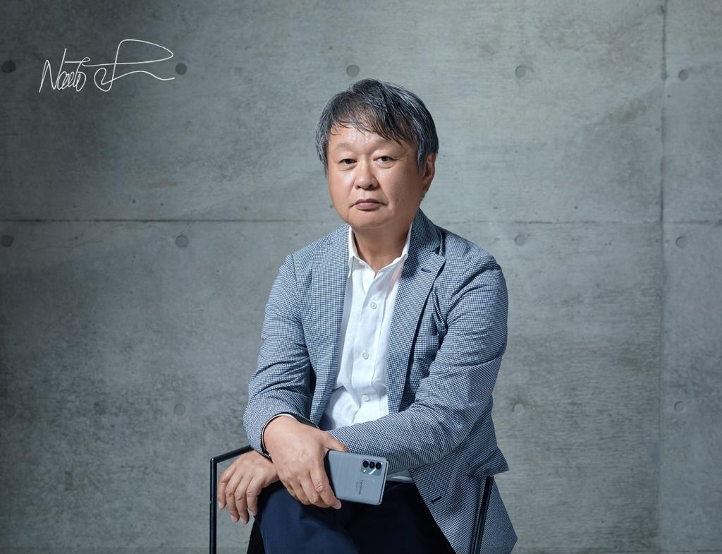 Dessinateur Naoto Fukusawa